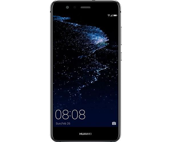 El Huawei P10 Lite vuelve a aparecer con precio y características