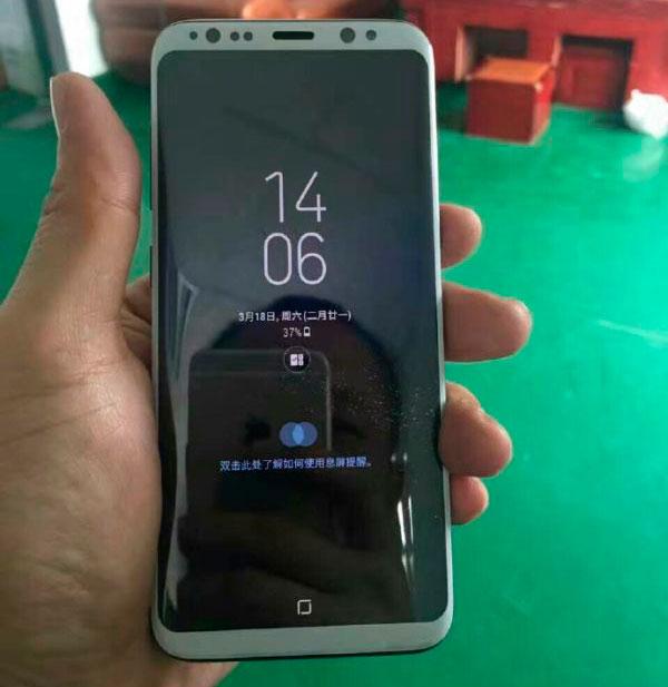 El Galaxy S8 podría ser más pequeño que el S7 edge, según nueva imagen