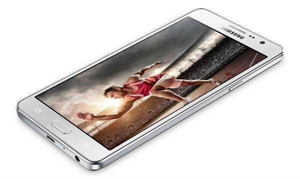 Se filtran las características del Samsung Galaxy On7 Pro 2017