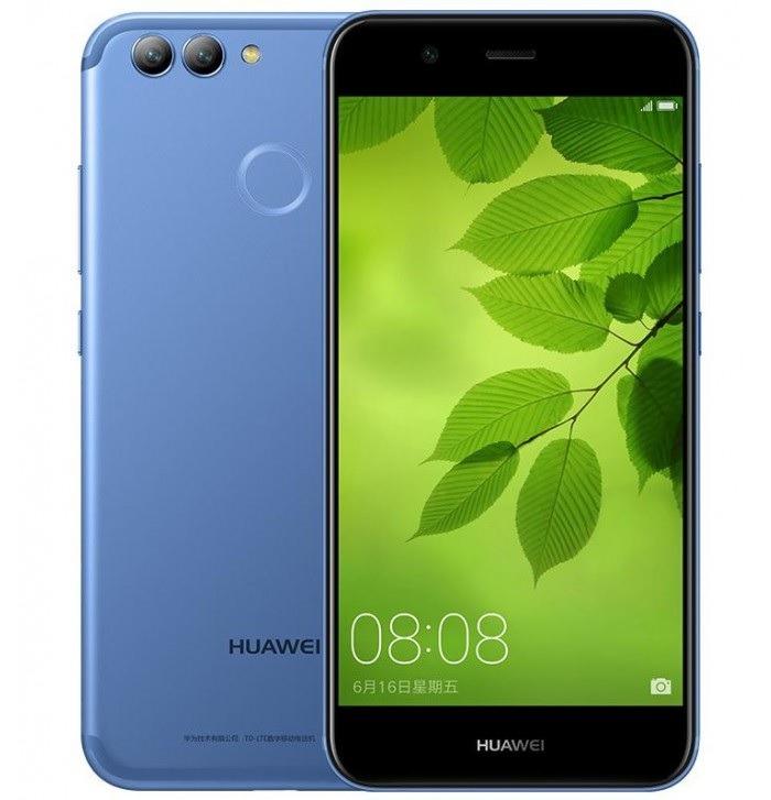 Las 5 mejores características del Huawei Nova 2 Plus