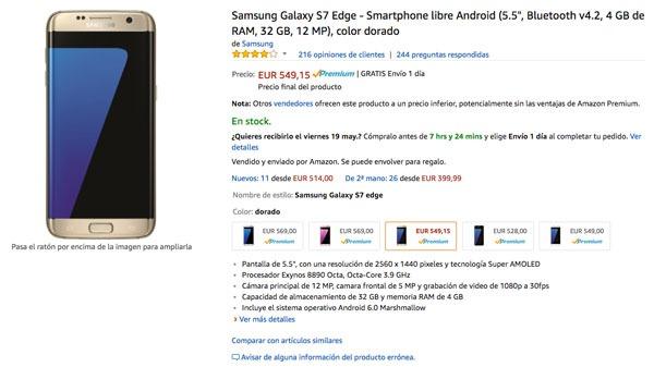 ofertas Samsung Galaxy S7 edge amazon