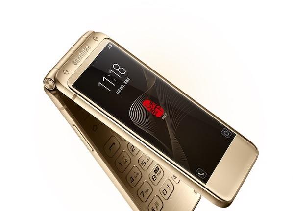 Samsung prepara un móvil con tapa y doble pantalla Full HD