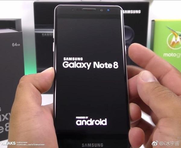 Aparecen imágenes con un unboxing del Samsung Galaxy Note 8