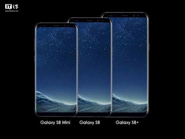 Samsung además prepara una versión(estable) mini de su Galaxy℗ S8