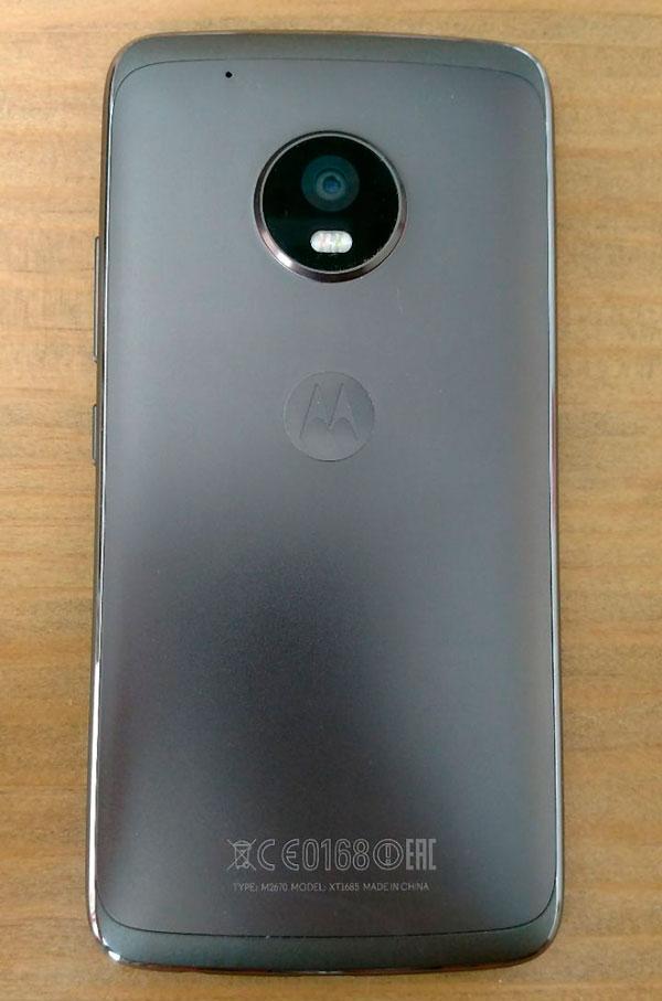 comparativa BQ Aquaris X Pro vs Motorola Moto G5 Plus parte trasera Moto G5 Plus