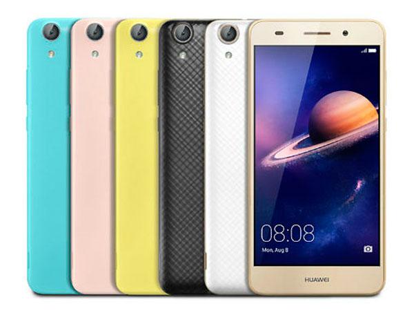 comparativa Huawei™ Y7 vs Huawei™ Y6 II parte trasera Y6 II
