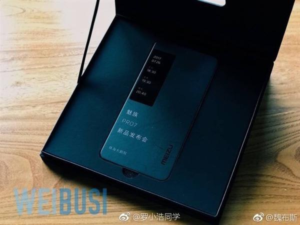 Confirmada la segunda pantalla del Meizu Pro 7