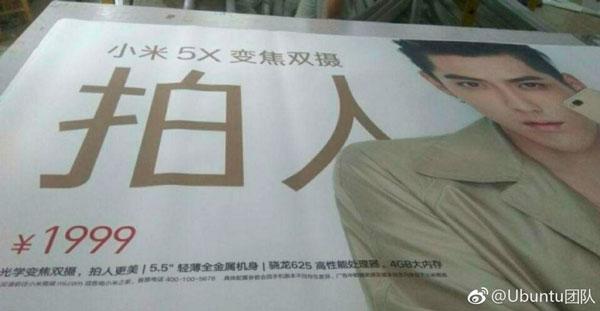 rumores Xiaomi™ 5X cartel