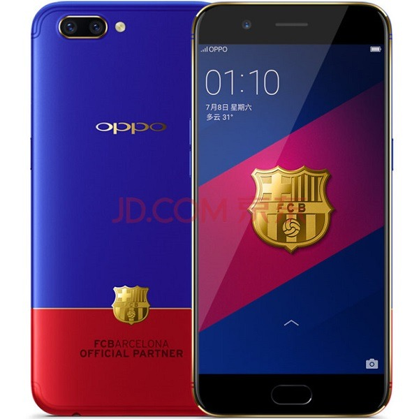 Así es el Oppo R11 edición FC Barcelona