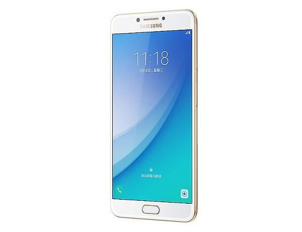 Filtradas algunas características del Samsung Galaxy C7 2017