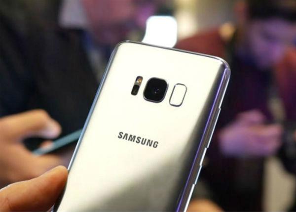 Más detalles sobre la pantalla del Samsung Galaxy S9