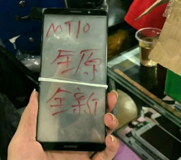 Así será la pantalla del Huawei Mate 10 Pro