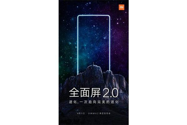 Estas podrían ser las características técnicas del Xiaomi Mi Mix 2