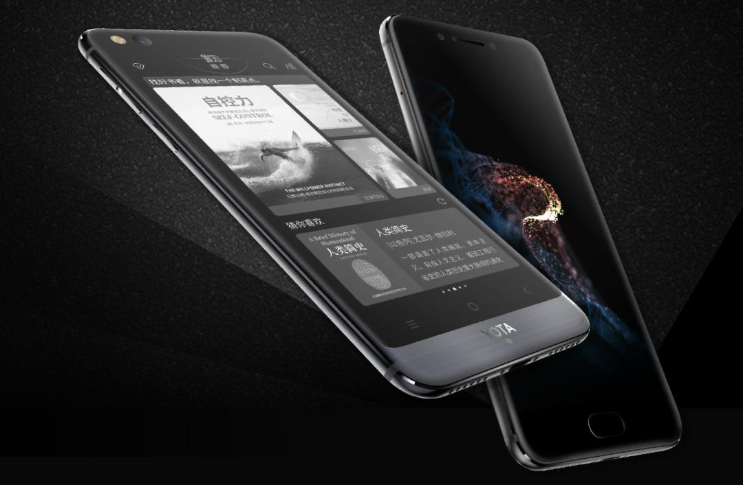 Yota3, el celular con doble pantalla ya es oficial