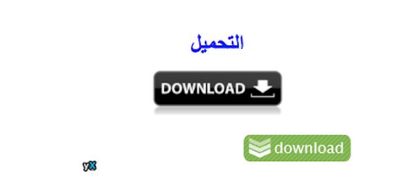 gbwhatsapp web