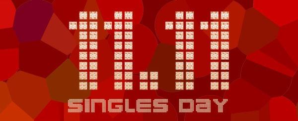 Honor rebaja un 22% todos sus móviles por el Singles Day