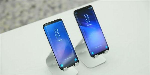 Samsung podría presentar una versión mini del Galaxy S9