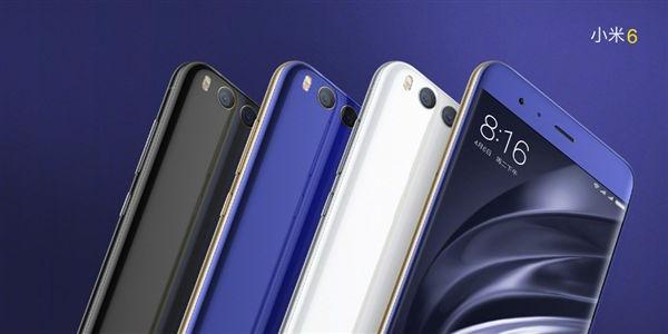Se filtran las características y precio del Xiaomi Mi 7