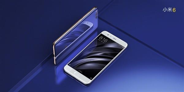 Xiaomi Mi 7 diseño