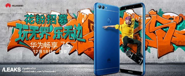 El nuevo móvil con pantalla Infinita Huawei Enjoy 7s tiene fecha de lanzamiento