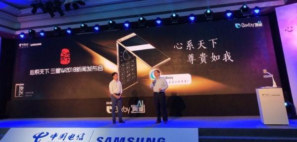 Samsung W2018, el teléfono con boceto retro y especificaciones de gigante