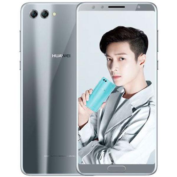 lanzamiento Huawei™ Nova 2S sistema