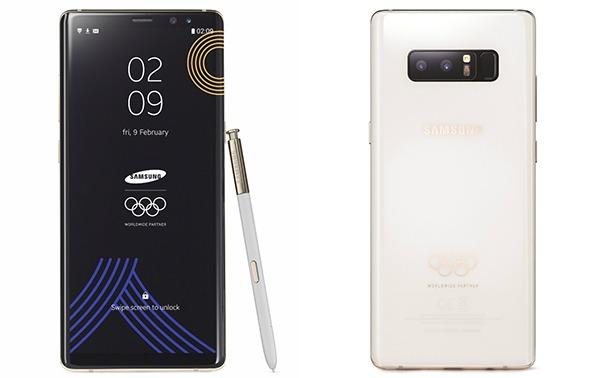 Samsung arroja alguna edición limitada del Galaxy™ Note ocho para los Juegos Olímpicos