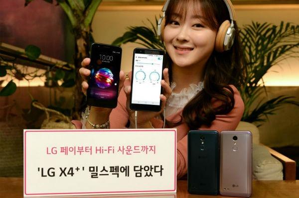 LG X4+, móvil de gama media robusto con certificación militar