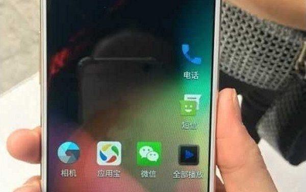 Todo lo que sabemos del Meizu M6s