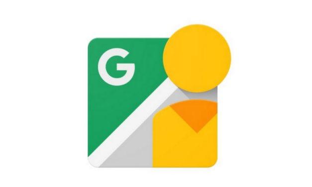 Cómo pixelar tu casa de Google Street View desde el móvil