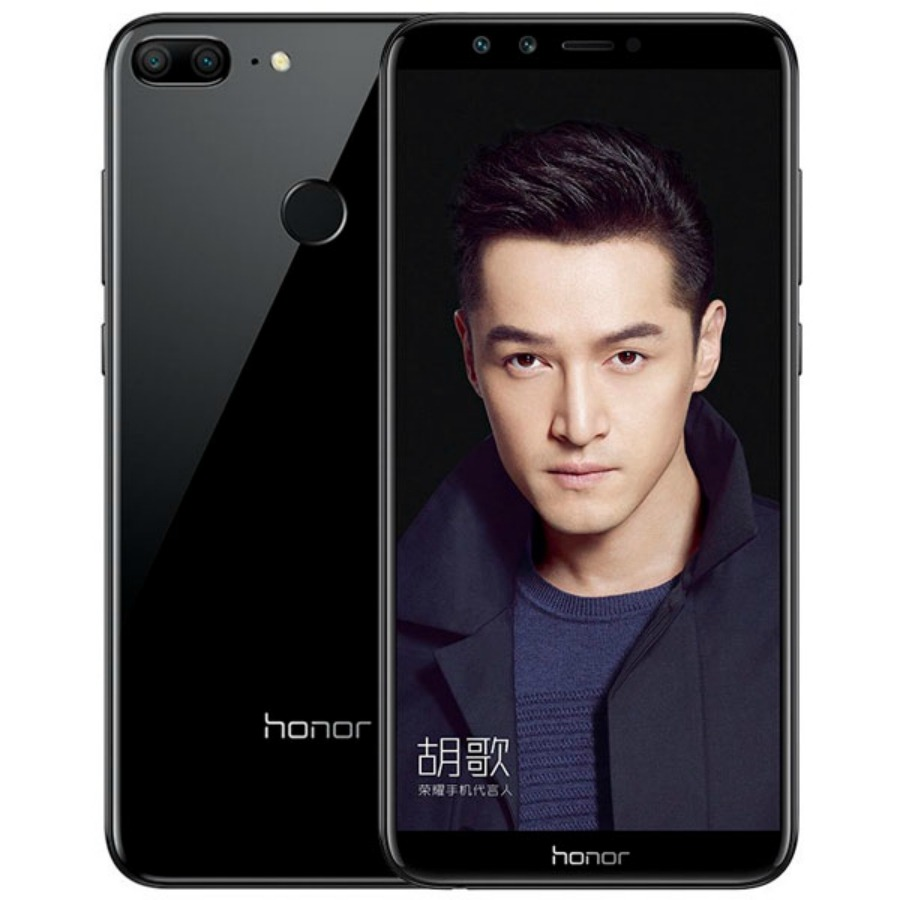 Honor 9 Lite rendimiento