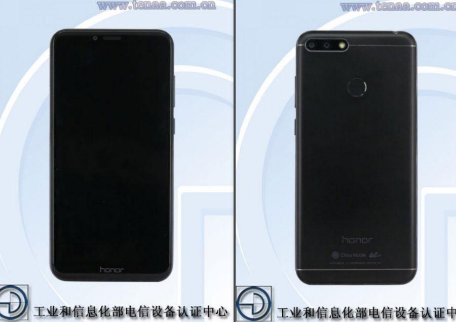 Huawei monitor infinita
