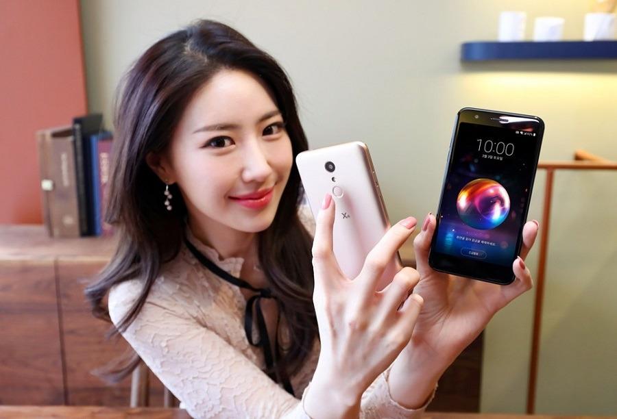 LG patenta un diseño de móvil con doble pantalla