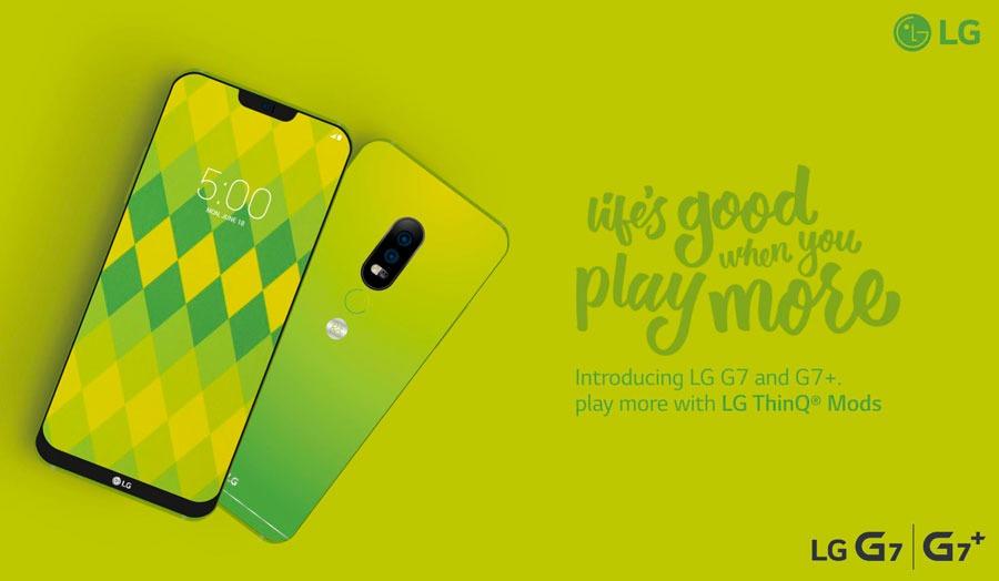 nuevos datos cámara LG G7 verde