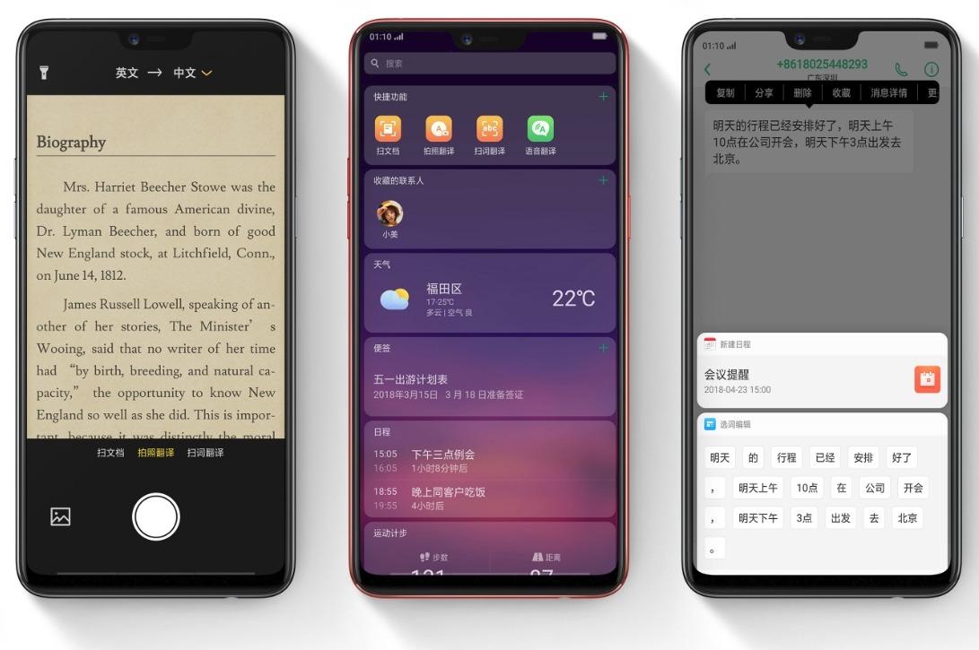 Oppo A3, principales características - tuexpertomovil.com