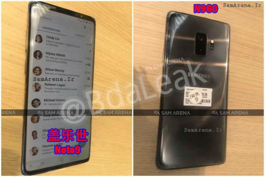 Samsung Galaxy™ Note nueve boceto