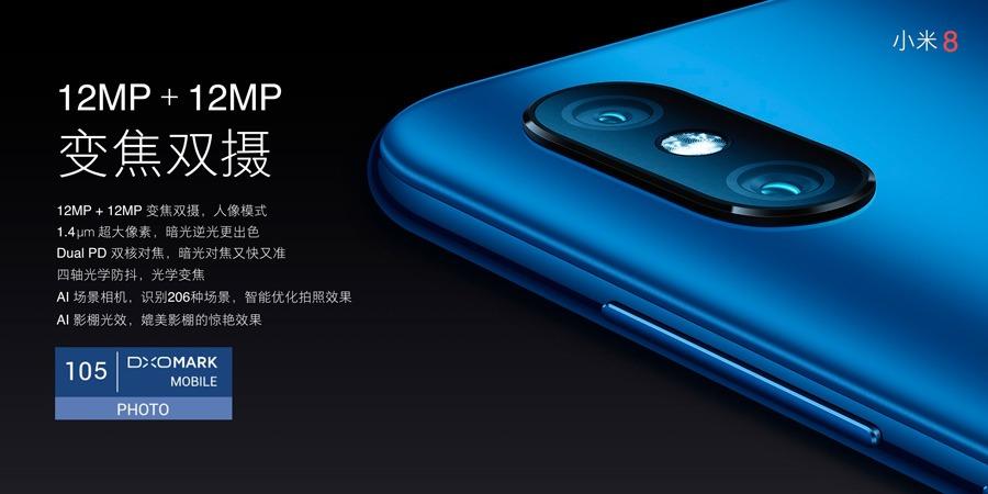5 claves Xiaomi Mi 8 cámaras