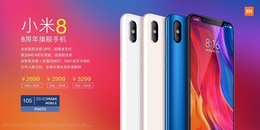 5 claves Xiaomi Mi 8 precios