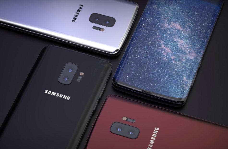 El Samsung Galaxy S10 nos permitiría modificar el tamaño de los marcos