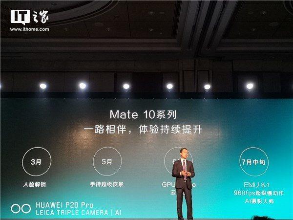 actualización de cámara super lenta del Huawei Mate 10