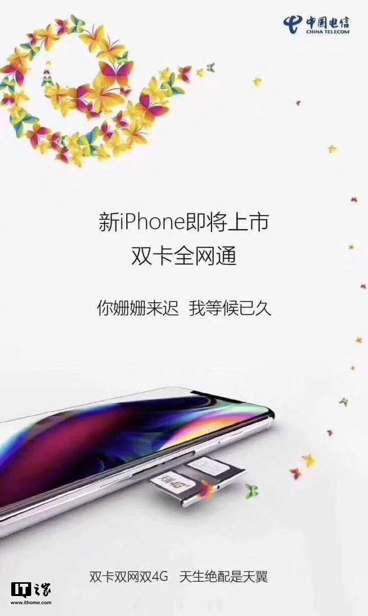 iphone con dual sim