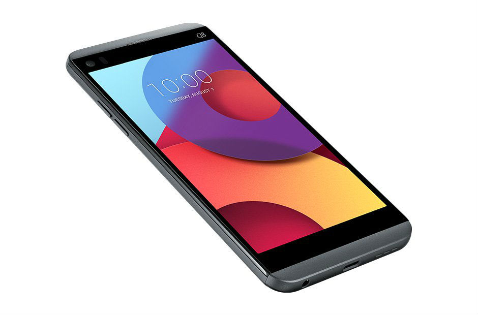 El LG Q9 podría presentarse muy pronto