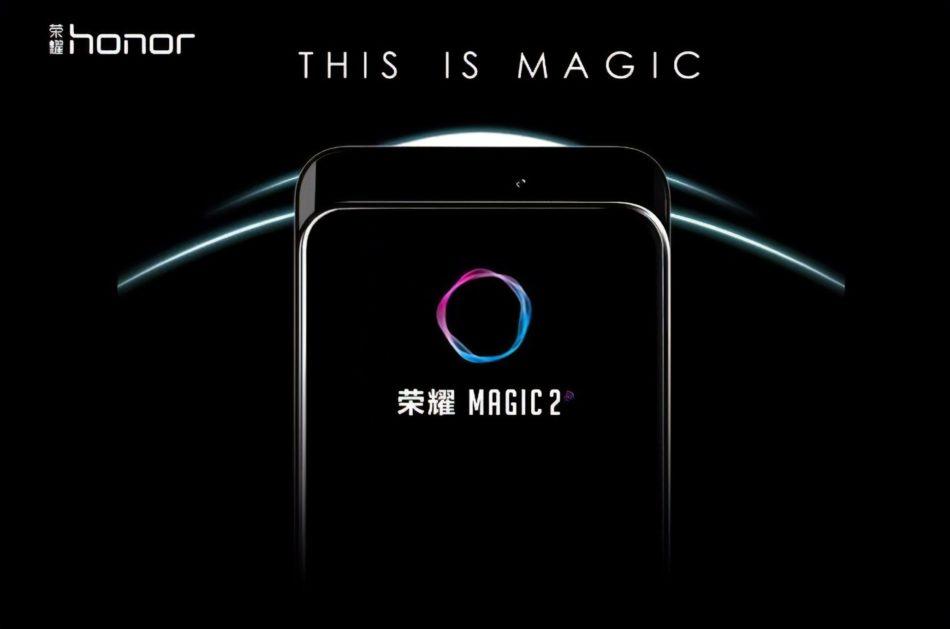 Honor-Magic-2-2060×1365
