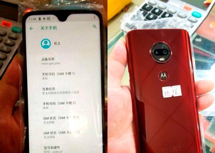 Así podría ser el próximo Motorola Moto G7