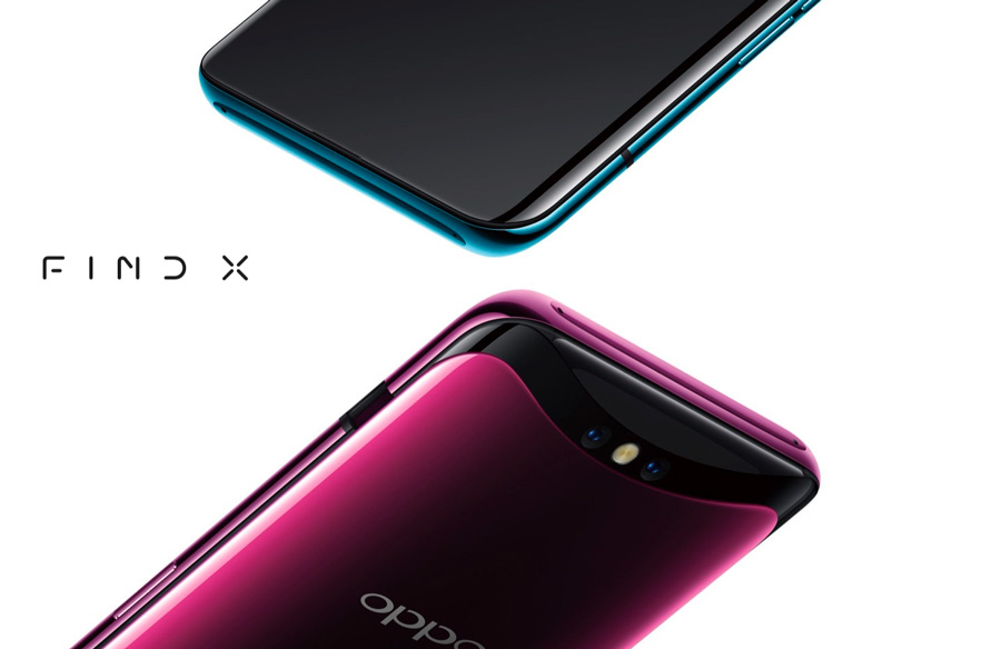 comparativa Honor Magic 2 vs Xiaomi Mi Mix 3 vs Oppo Find X trasera Oppo Find X