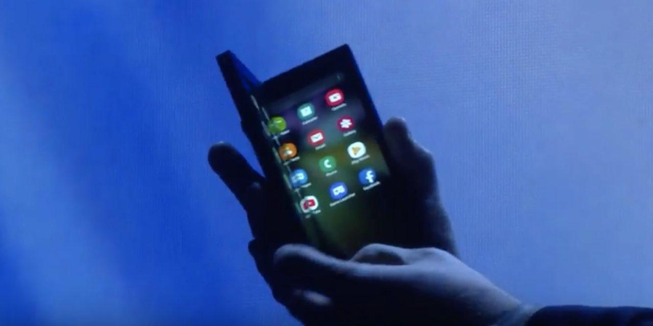 El precio del teléfono flexible de Samsung podría ser más bajo de lo esperado