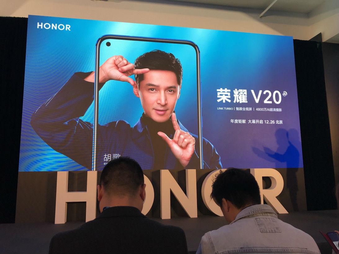 Honor V20, características, precio y opiniones