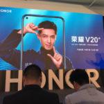 Honor View 20, el móvil con cámara de 48 megapixeles