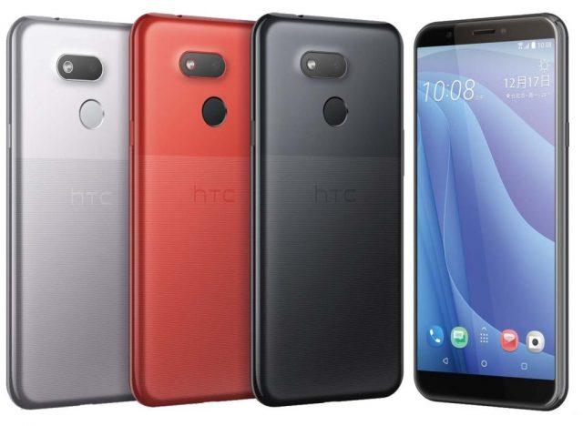 HTC Desire 12s, móvil de gama de entrada con gran pantalla