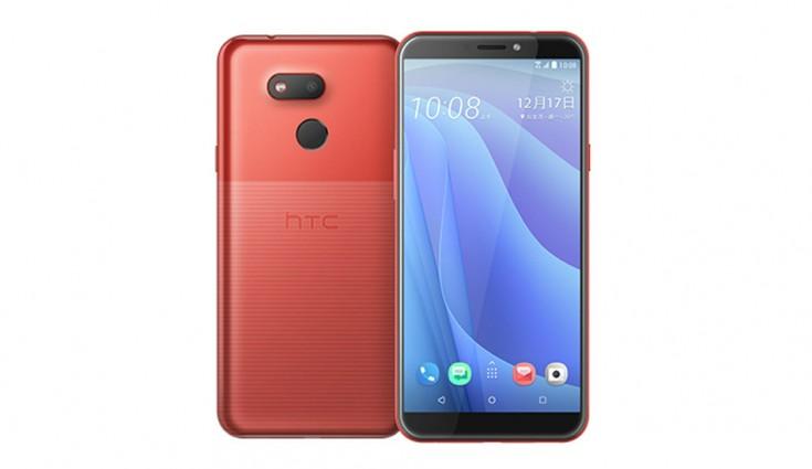 HTC_Desire_12s_rojo